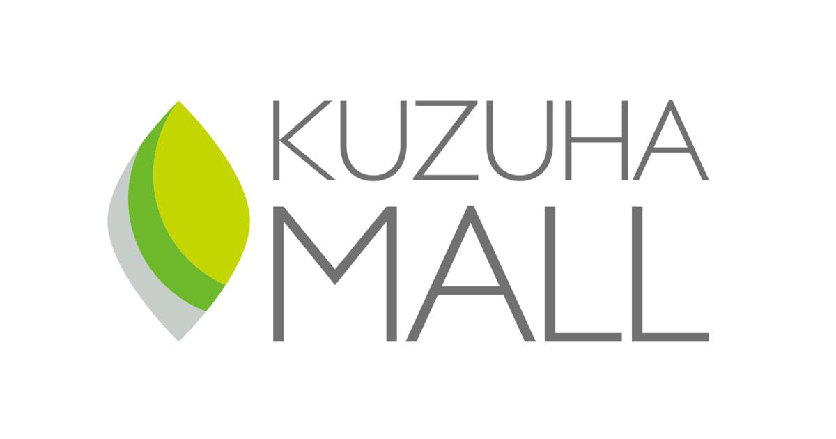 イベント KUZUHA MALL くずはモール