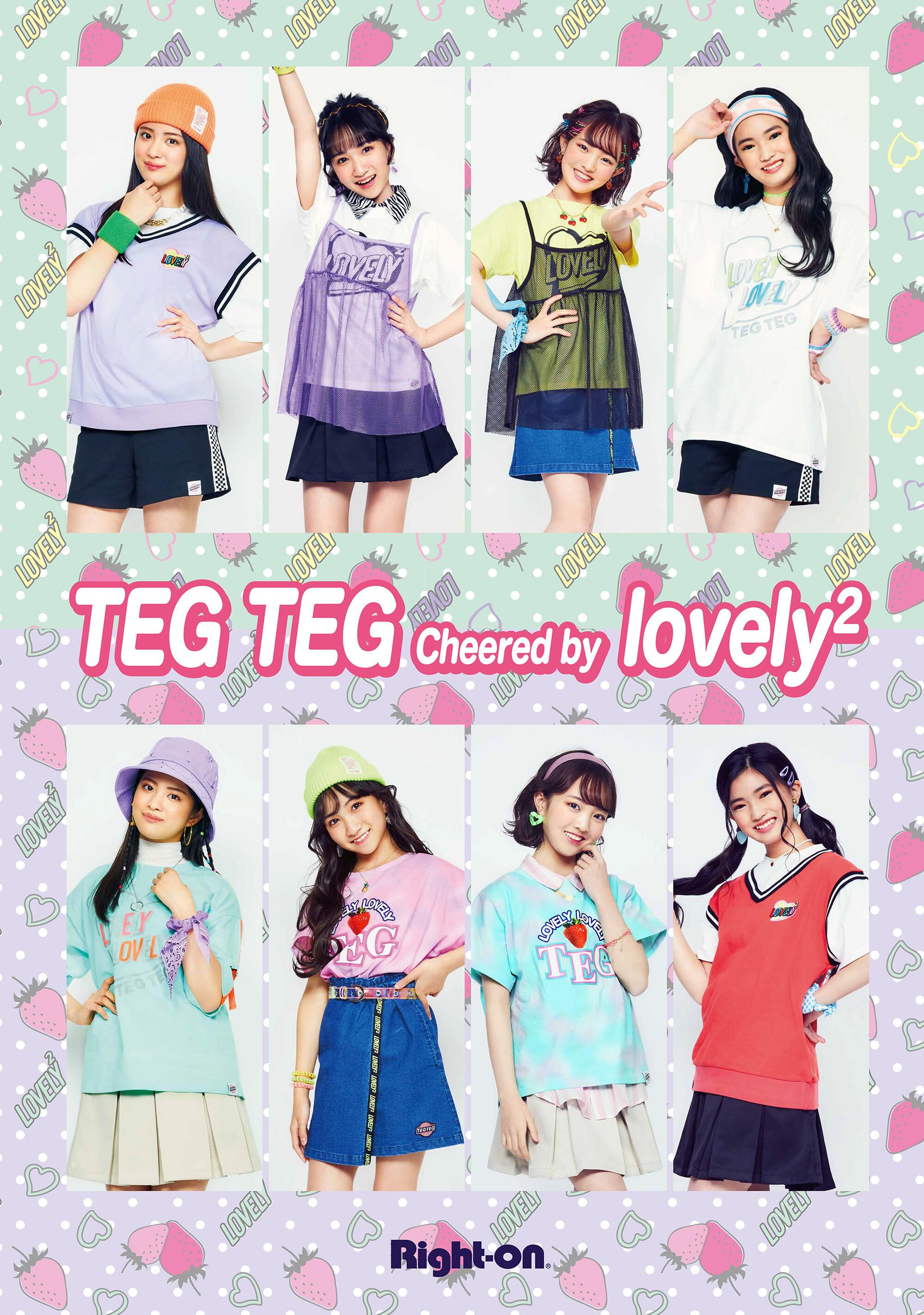 TEG TEG cheered by lovely²コラボアイテム第2弾の店頭販売がスタート!