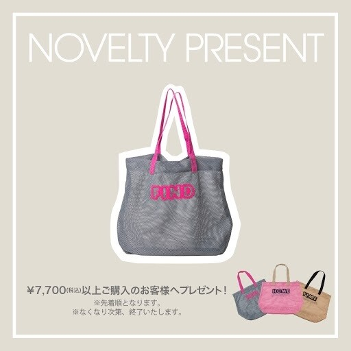 フルーツギャザリング オリジナルメッシュトートバッグプレゼントキャンペーン★