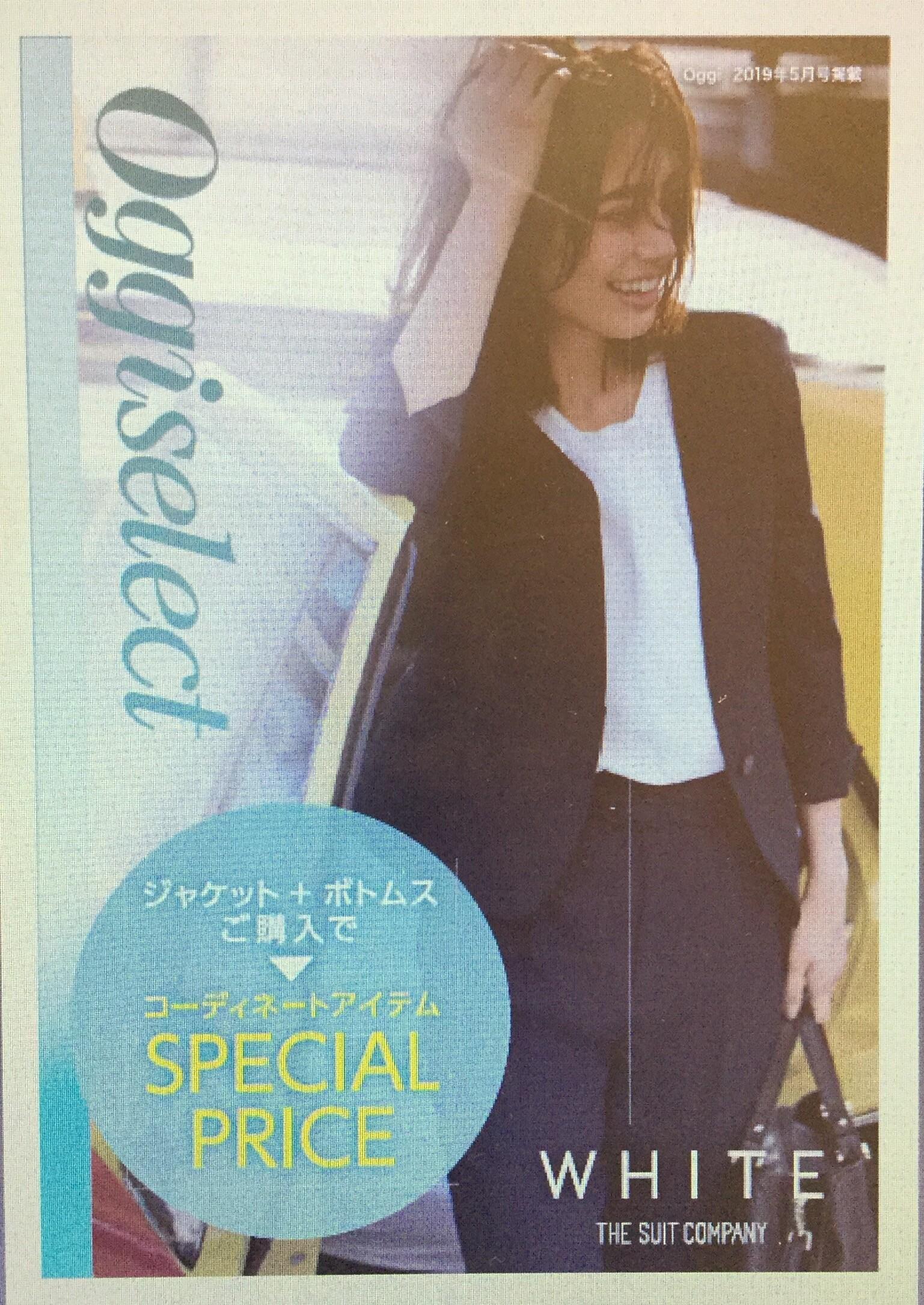 ★ザ・スーツカンパニー×Oggi★