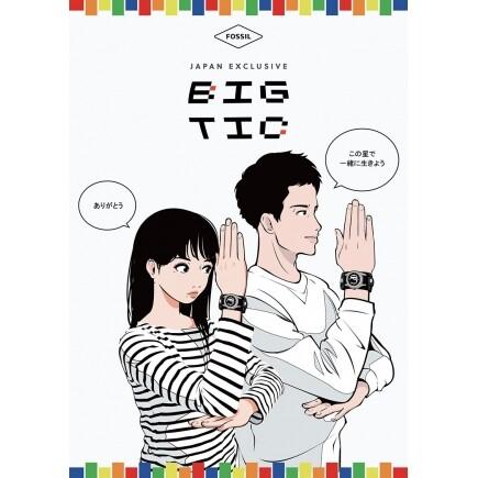 【FOSSIL】BIGTIC復刻モデル第2弾登場!