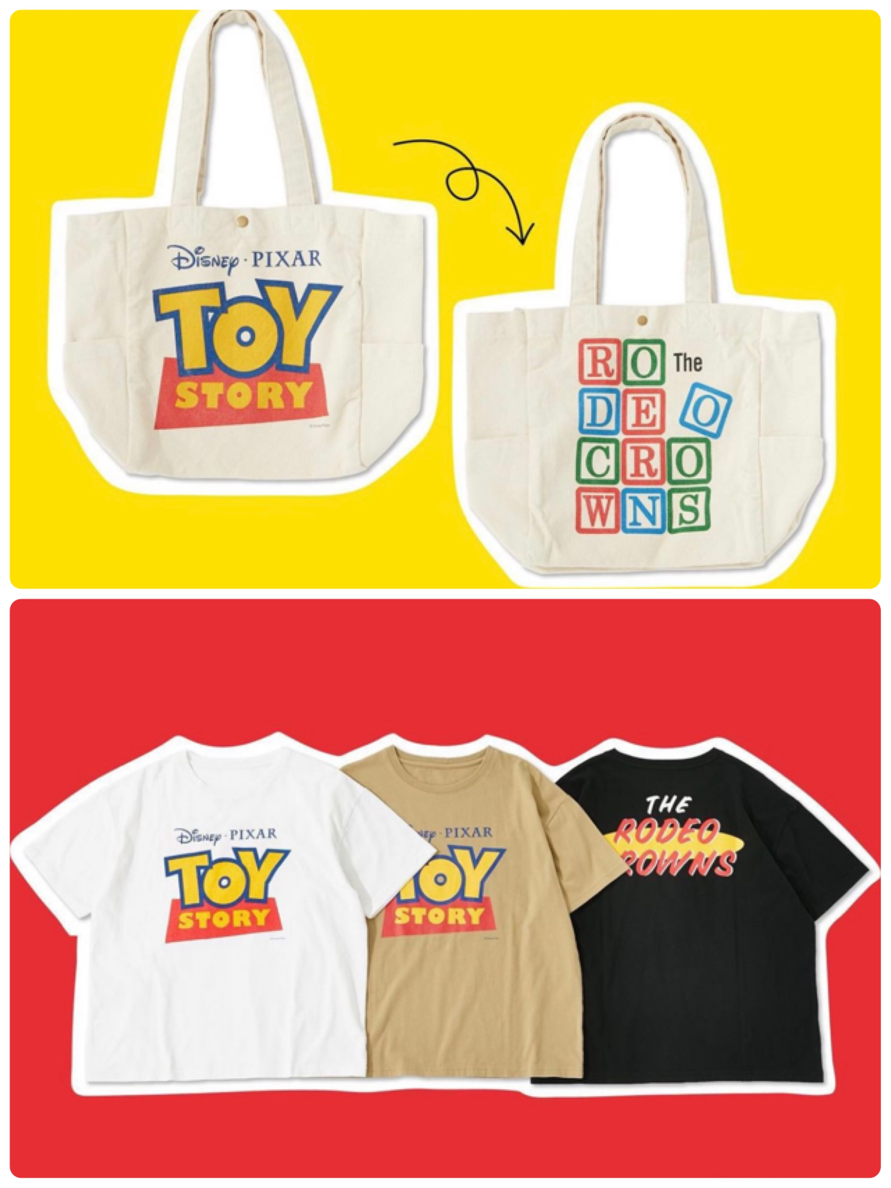 TOY STORY✖️RODEO CROWNSコラボ🧸🧩