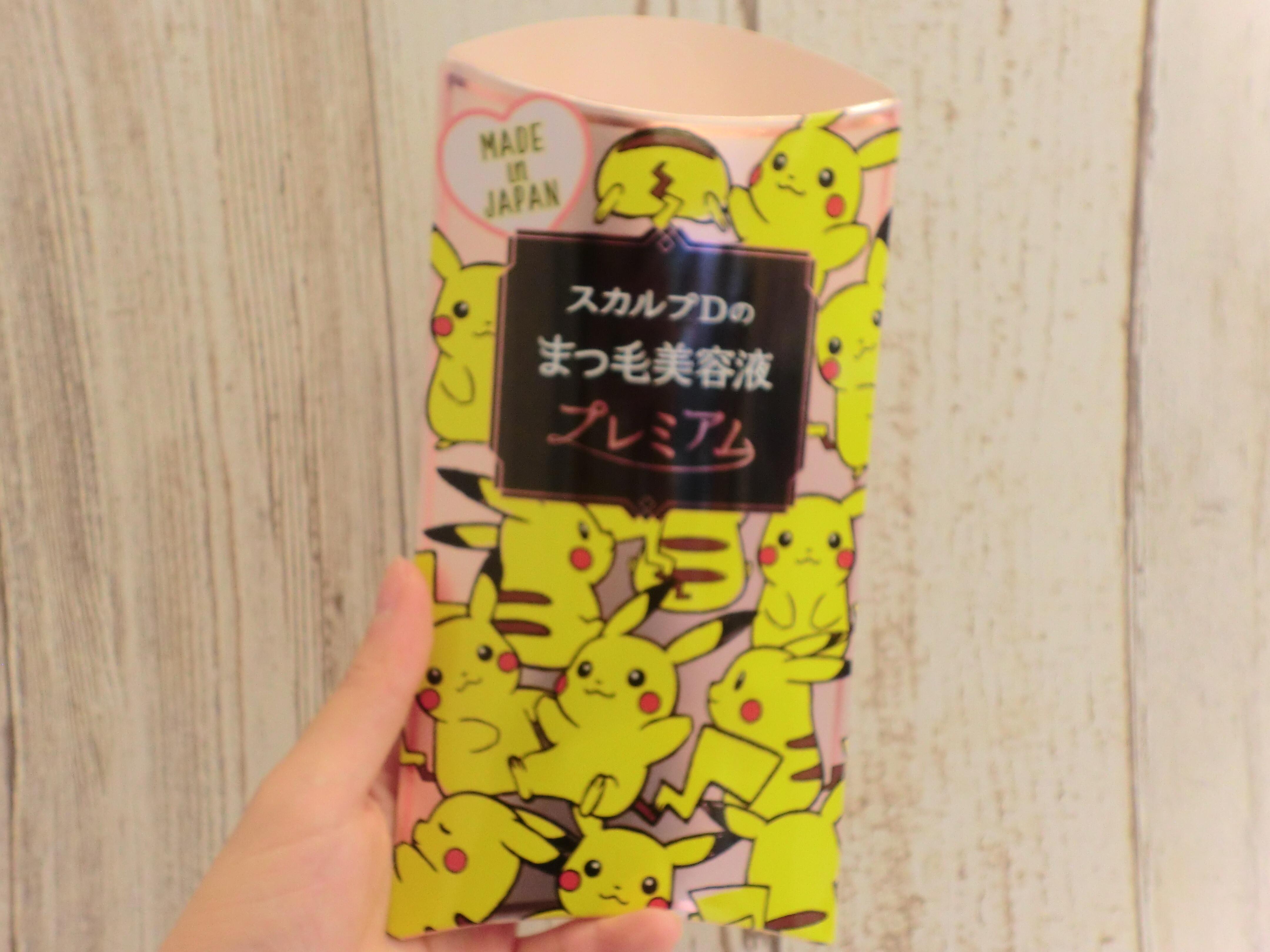 スカルプDまつ毛美容液×ピカチュウ登場!