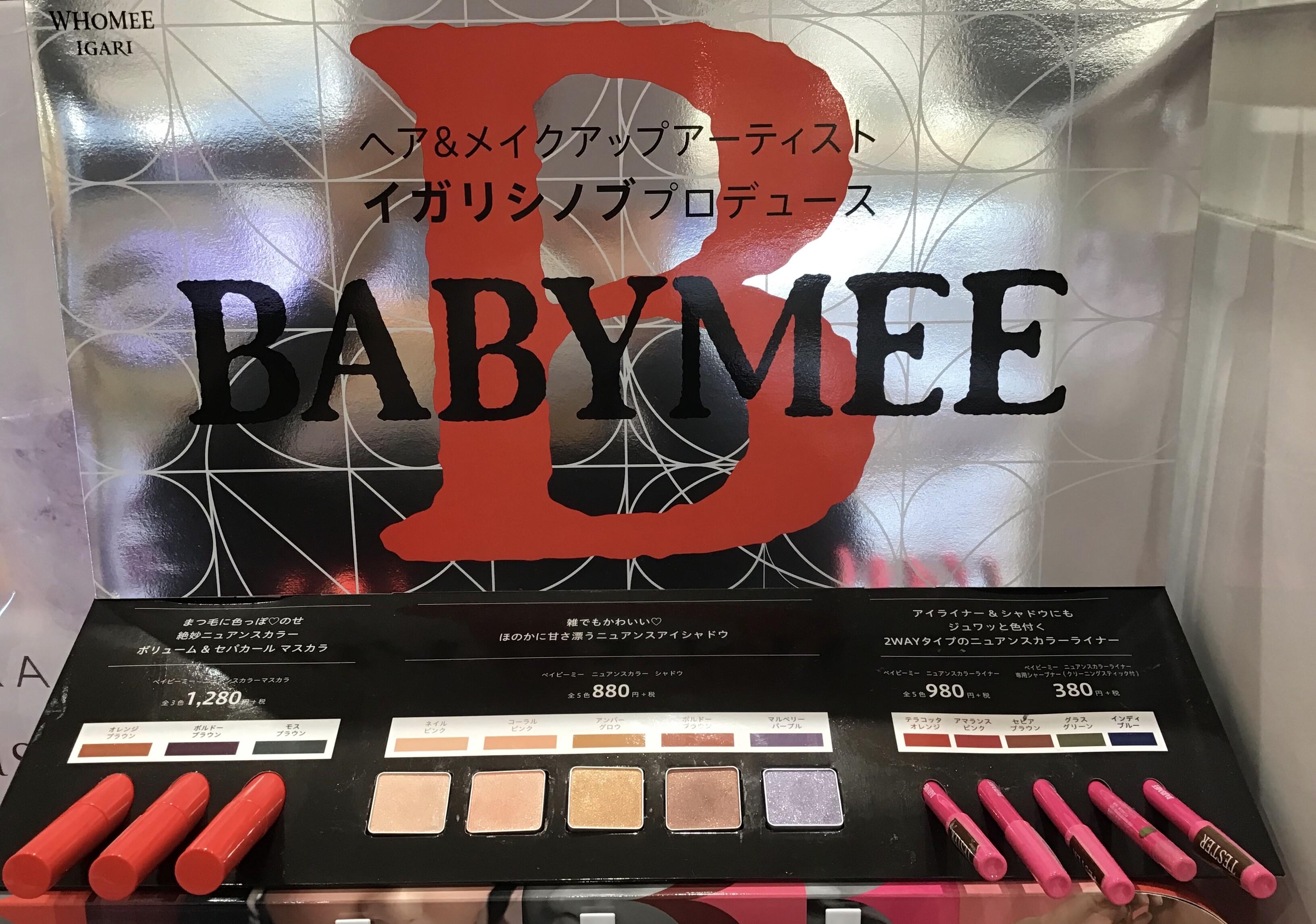 【BABYMEE】