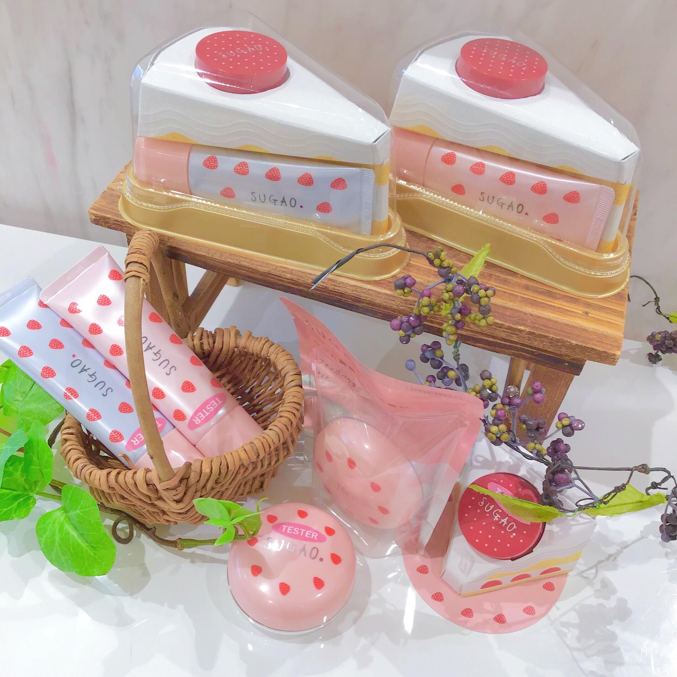 ふわふわ#ショートケーキメイク