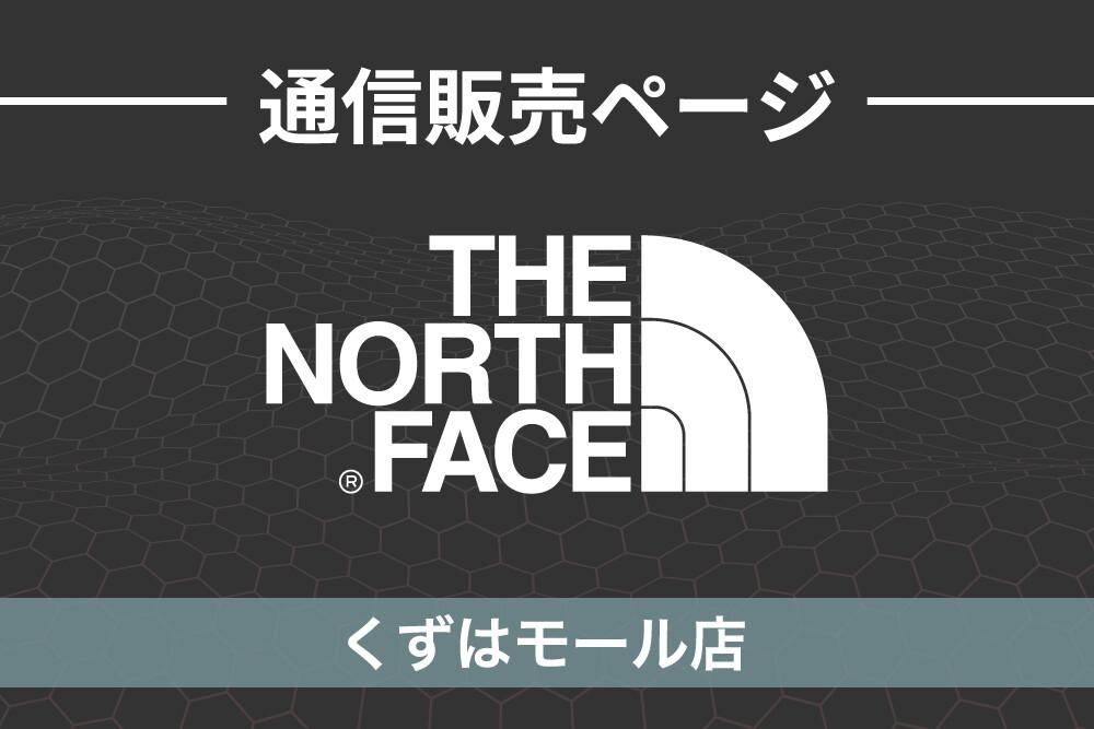 THE NORTH FACE(ザ・ノースフェイス) 通販開始