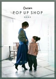 Otonato(オトナト)POP UP SHOP