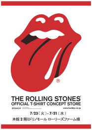 The Rolling Stones Official Concept Store