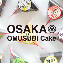 OSAKA OMUSUBI Cake
