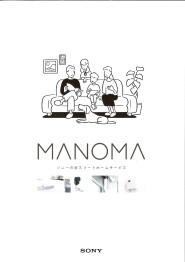 SONY スマートホームサービス  「MANOMA」催事イベント