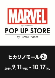 MARVEL POP UP STORE OPEN!