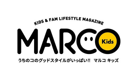 KUZUHA MALL×MARCO Kids 写真撮影会