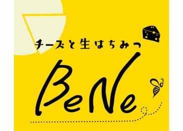 チーズと生はちみつ BeNe 9/16(水)NEWOPEN!