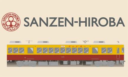 SANZEN-HIROBA公式ツイッター