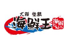 大阪 堂島 海鮮王