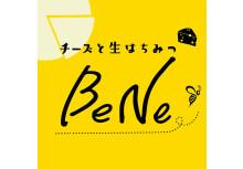 チーズと生はちみつ BeNe