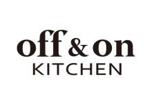 オフノオン キッチン