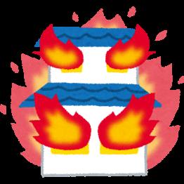 火災保険・地震保険取扱いございます