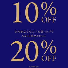 SALE商品1点10%OFF 2点20%OFF!!!