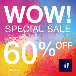 Gap/GapKids UP to 60%off sale開催中