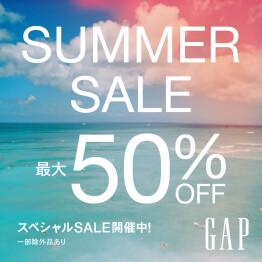 Gap/GapKidsスペシャルセール開催中!