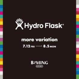 <Hydro Flask(ハイドロフラスク)>のモアバリエーション