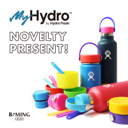 あなた好みのボトルに簡単カスタマイズ!「My Hydro Flask」イベントを開催