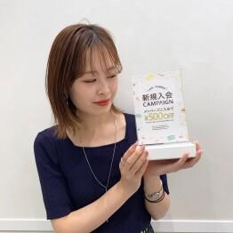 ★メンバーズ新規入会キャンペーン★