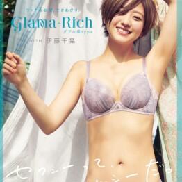 !大好評!Glama-Rich(グラマリッチ)〈ダブル盛り〉から、新作入荷☆☆