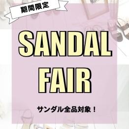 本日最終日!☆サンダル全品SPECIAL PRICE☆