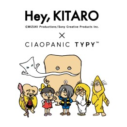 【Hey,KITARO×CIAOPANIC TYPY】