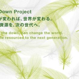 "【ViS 今年も""Green Down Project""キャンペーンスタート🍀】"
