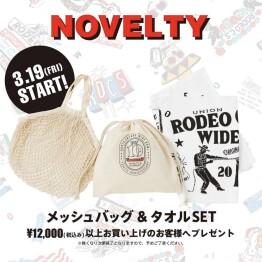 RODEO10周年👑3.19〜限定ノベルティスタート‼️