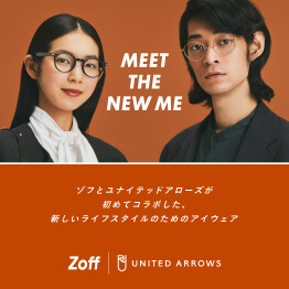 「Zoff|UNITED ARROWS」 発売開始!