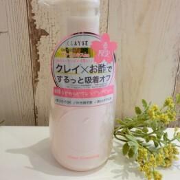 ★桜コスメ★