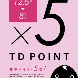 TD5倍・くじ本日からスタート☆