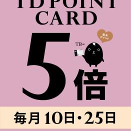 毎月10日はサンクスデー!!
