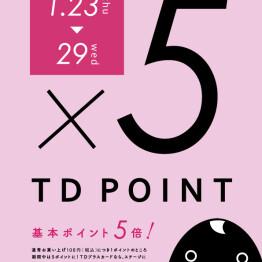 【告知】ポイントアップのお知らせ!!