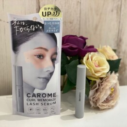 CAROMEまつ毛美容液登場★