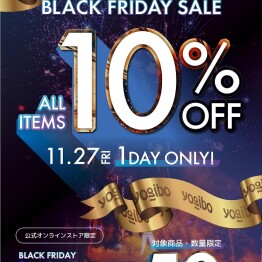 BLACK FRIDAY SALE!!