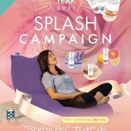 New Year Splash Campaign