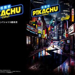 映画「名探偵ピカチュウ」×グラニフ コラボレーションアイテム 登場!