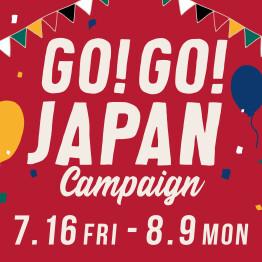 〜GO!GO!JAPAN〜