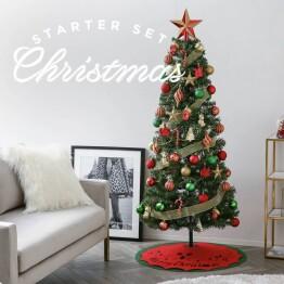 これだけでスグに飾れる!クリスマスツリースターターセットのご紹介です!