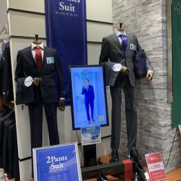 ツーパンツスーツ☆