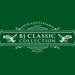 BJ CLASSIC COLLECTION 15周年記念モデル