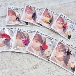 Mask Pierce 🍦🍓🍇🍍❤︎