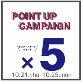 メンバーズカード5倍ポイントキャンペーン☆