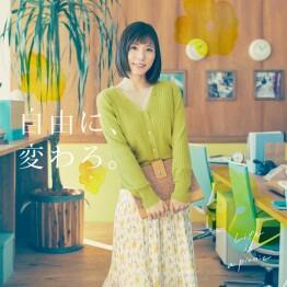 ♪松岡茉優×ロペピクニック♪
