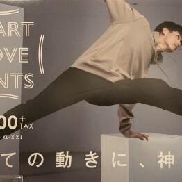 【360度ストレッチ】SMART MOVE PANTS